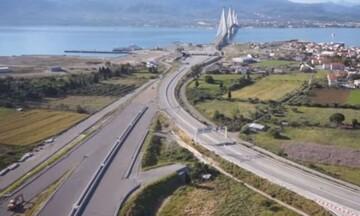 ΤΑΙΠΕΔ: Διεθνής διαγωνισμός για τον εργοταξιακό χώρο της ζεύξης Ρίου - Αντιρρίου