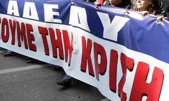 ΑΔΕΔΥ: Στηρίζει την αυριανή κινητοποίηση των εκπαιδευτικών