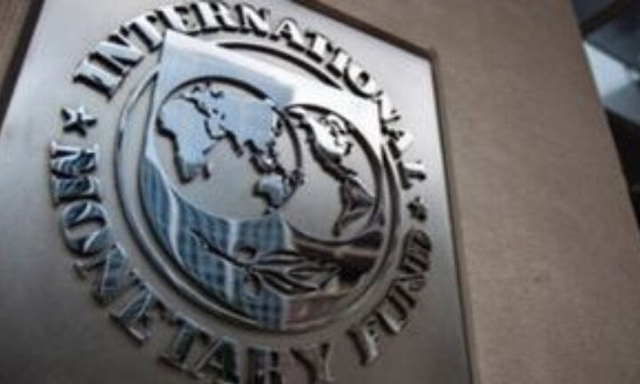 Το ΔΝΤ αναθεωρεί προς τα κάτω τις προβλέψεις για την παγκόσμια ανάπτυξη