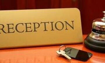 ΞΕΕ: Παράταση έως 26/01 για την υποβολή αιτήσεων στον Capsule