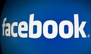 Facebook: 1.000 νέες θέσεις εργασίας στη Βρετανία