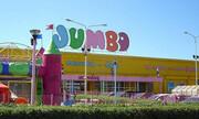 Ανοδικά οι πωλήσεις της Jumbo