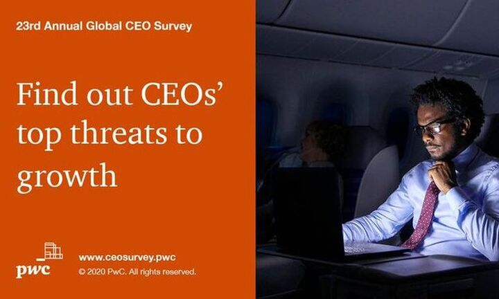 PwC: Ρεκόρ απαισιοδοξίας των CEO για την παγκόσμια οικονομία