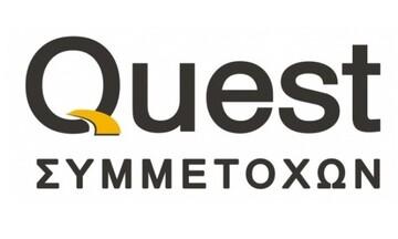 Εξαγορά φωτοβολταϊκού σταθμού από θυγατρική της Quest Συμμετοχών