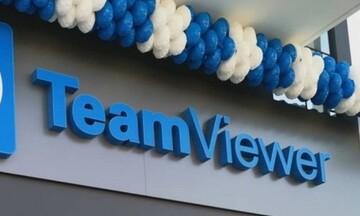 Τα εγκαίνια της πολυεθνικής εταιρείας,Team Viewer, στην ελληνική Περιφέρεια