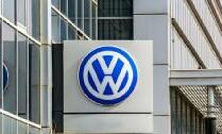 Επιβολή προστίμου 149,7 εκατ. δολαρίων στην Volkswagen