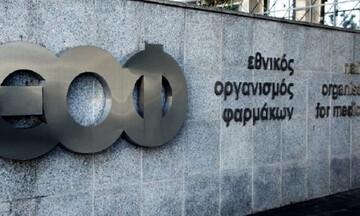 ΕΟΦ: Διεθνές φαινόμενο οι ελλείψεις ογκολογικών φαρμάκων
