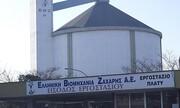 Τευτλοπαραγωγοί ζητούν τη λειτουργία του εργοστασίου της ΕΒΖ στο Πλατύ