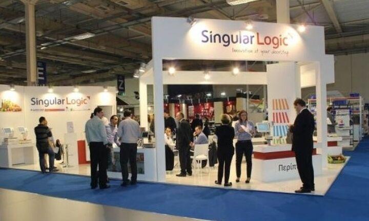 Ολοκληρώθηκε η ΑΜΚ της SingularLogic
