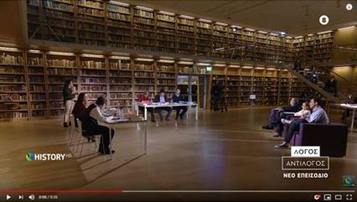 Social Media στα ημιτελικά των debate της εκπομπής «Λόγος - Αντίλογος» στο Cosmote History HD