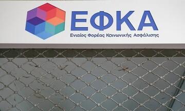 Έρχεται ο e-ΕΦΚΑ - Προ των πυλών η ψηφιακή σύνταξη