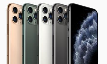 Apple: Κέρδη ρεκόρ λόγω iPhone και ανησυχία για τον κοροναϊό