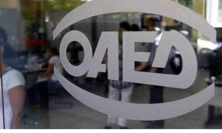 ΟΑΕΔ: Αναρτήθηκαν οι οριστικοί πίνακες κατάταξης για 250 θέσεις εργασίας