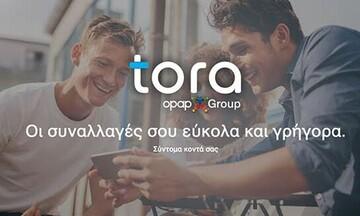 tora Wallet: Εξόφληση όλων των λογαριασμών και χτίσιμο του αφορολόγητου