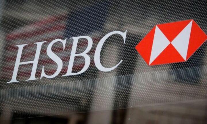 Έξοδο από Ελλάδα, Τουρκία, Αρμενία μελετά η HSBC