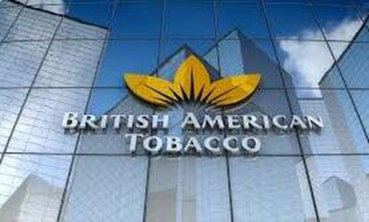 Κορυφαίος εργοδότης στην Ελλάδα η British American Tobacco