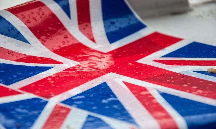 Και όμως, η Βρετανία φεύγει