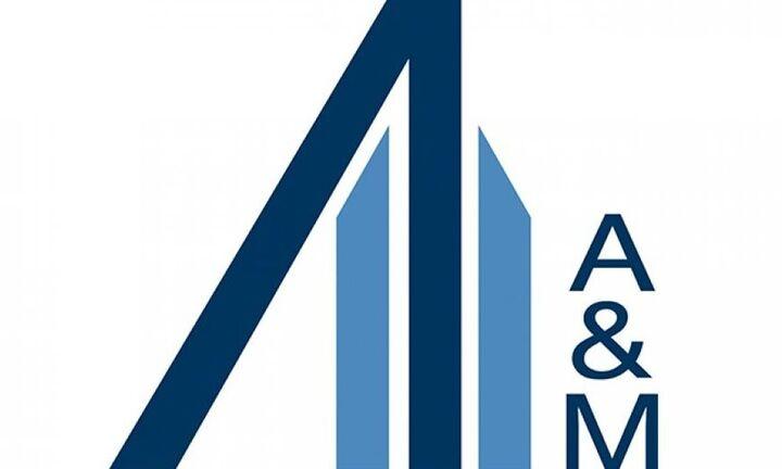 A&M και Copernicus στο μετοχικό κεφάλαιο της ελληνικής IPM