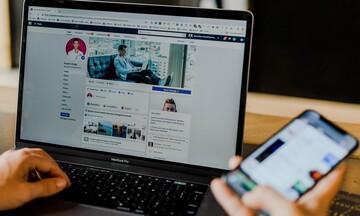 Επιχείρηση: «Φορολογήστε το Facebook»