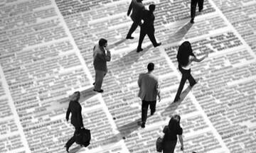 ΟΑΕΔ: Παγιώνεται η ενημέρωση των κατόχων δελτίων ανεργίας μέσω emails