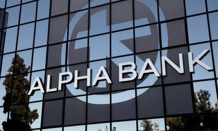 Alpha Bank: Στην τελική ευθεία η έκδοση ομολόγου Tier II
