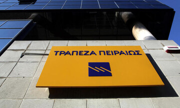 Τράπεζα Πειραιώς: Τιτλοποιήσεις 7 δισ., μείωση NPEs κατά 11 δισ. ευρώ