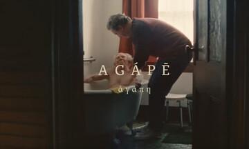 Super Bowl: Η διαφήμιση με τις τέσσερις ελληνικές λέξεις που συγκίνησε