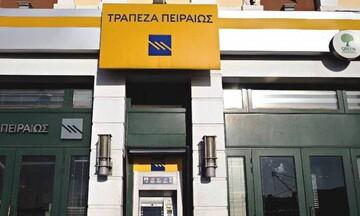 Τράπεζα Πειραιώς: «Πράσινο Αποτύπωμα» στη διαχείριση περιουσίας από το Private Banking