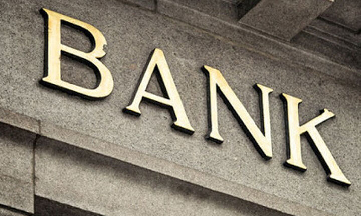 EKT: Οι γερμανικές τράπεζες ελάχιστα πιο κερδοφόρες από τις ελληνικές