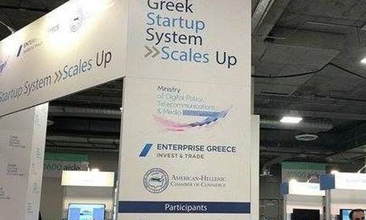 Δέκα ελληνικές startups δίνουν το «παρών» στο ΜWC