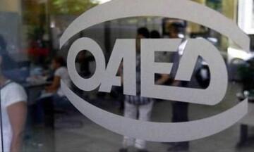 ΟΑΕΔ: Νέο πρόγραμμα για 1.250 νέες θέσεις με επιχορήγηση 90%
