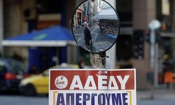 ΑΔΕΔΥ: Απεργία στις 18 Φεβρουαρίου, για το νέο ασφαλιστικό