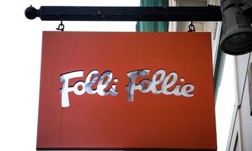 Folli Follie: Παρέμβαση της Επιτροπής Κεφαλαιαγοράς για τη διοίκηση της εταιρείας