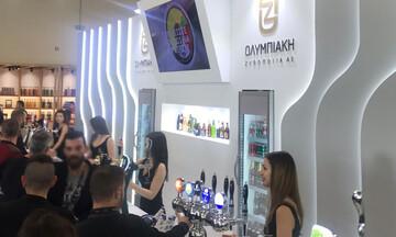 Νέες προτάσεις σε προϊόντα και συσκευασίες από την  Ολυμπιακή Ζυθοποιία στη φετινή HO.RE.CA