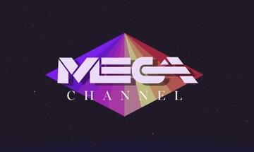 To Mega επιστρέφει