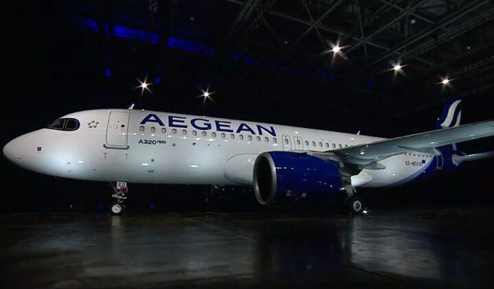 Ενα neo αεροπλάνο για την Aegean