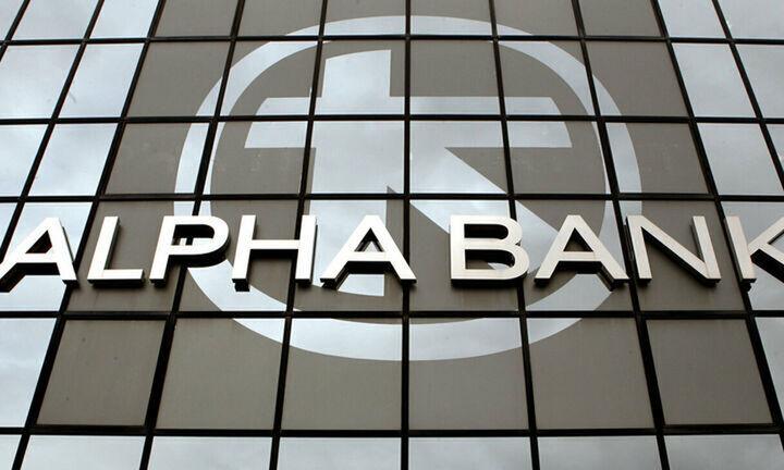 Πιστωτικά θετική η έξοδος της Alpha στις αγορές