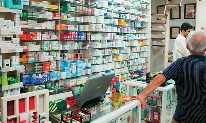 Συνταγματική η λειτουργία φαρμακείων και από μη φαρμακοποιούς
