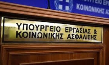 Eργάνη: Μείωση της μισθωτής απασχόλησης στον ιδιωτικό τομέα
