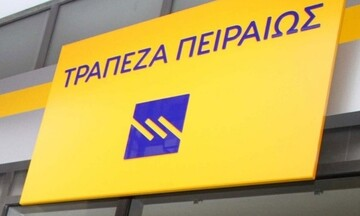 Μεγάλου: Ισχυρή ψήφος εμπιστοσύνης η έκδοση των 500 εκατ. ευρώ