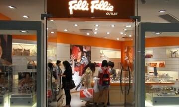 ΕΚ: Αίτημα αλλαγής διοίκησης στην Folli Follie