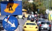 Χωρίς δακτύλιο την Τρίτη η Αθήνα λόγω της απεργίας στα μέσα μεταφοράς