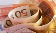 «Σκόνταψε» η εκτέλεση του προϋπολογισμού τον Ιανουάριο