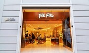 Folli Follie: Δεκτή η αίτηση της Επ. Κεφαλαιαγοράς για αλλαγή διοίκησης