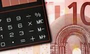 Πάνω από 84 δισ. τα ληξιπρόθεσμα χρέη - Ανεπίδεκτα είσπραξης περίπου 20 δισ.