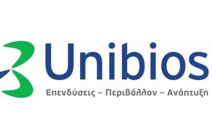 Unibios: Ανανέωση εταιρικής ταυτότητας