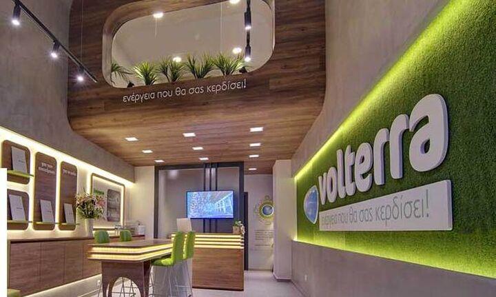 Η Volterra στην έκθεση Climatherm - Energy 2020