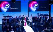 Σαράντα χρόνια δίκτυο καταστημάτων Γερμανός