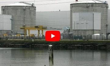 Η Γαλλία κλείνει πυρηνικό εργοστάσιο
