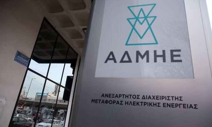 Ελληνικά Καλώδια: Υπεγράφη η σύμβαση διασύνδεσης της Σκιάθου